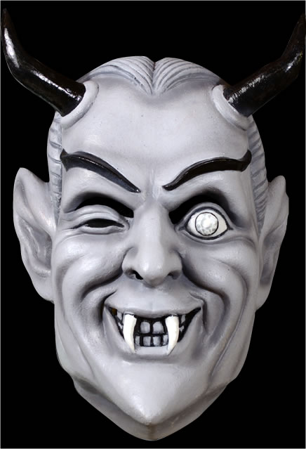 The Twilight Zone Mystic Seer Mask