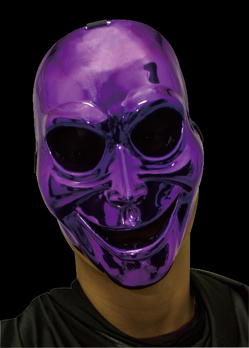 Sinister Ghost Purple Halloween Mask
